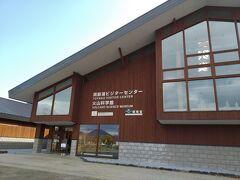 洞爺湖ビジターセンターにやってきました。 こういう形で噴火を勉強できてよかった。