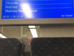 ブリュッセル南駅には、22:00頃到着。 本当は19:38に到着予定だったのです。  とりあえず、今日中にはホテルに戻れそうで、ホッとしました。  ※帰国後、タリスから「遅延のお詫びと補償請求」のメールが来ています。これから手続きしてみますが…。  ~つづく~  https://4travel.jp/travelogue/11565235