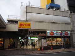 路線バス(新潟交通)