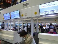【妻と高雄から帰国 2019/11/03】  朝、7:00、妻とチャイナラインで高雄から日本へ戻ります。タクシーで高雄国際空港まで行き、団客客が多かったのですが、個人客は少なかったので、搭乗手続きは簡単に済みました。時間に余裕があったので自動チェックインの手続きをしました。空港内の喫煙室の看板は無くなり、次回は利用できなくなるかもしれませんね。