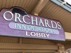 2.5時間の運転で到着したのがセドナ!  本日のホテルはこちら、ORCHARDS INNです。 アップタウンのとてもアクセスの良いところにあって ショートステイには間違いなくおススメです。