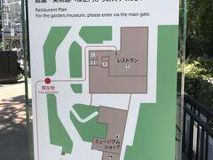 旅の達人のMさんにおまかせの東京散歩。 やってきたのは東京庭園美術館の特別展。  Mさんは2度目だそうです。