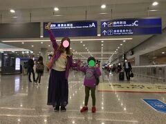 浦東空港に着いたー! 事前に調べた時に入国するまで時間がかかるような情報があったのですが、 特に思う程時間はかかりませんでした。