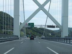 関門海峡周辺観光を終え、午後から九州上陸です。 思ったよりも一瞬で渡り終えてしまった関門橋。 遠くから見るよりうんと短い!