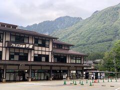上高地バスターミナルへ出発 今日も一日、楽しい山歩きになりそうです(*^-^*)