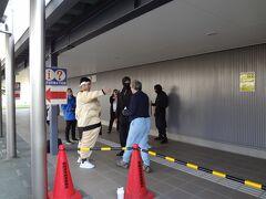 ダイヤモンドプリンセスが建造された長崎に8:00入港。ここでもさっさか下船して観光へ向かいます。出口では外国人向けにお相撲さんと忍者がお出迎え。何故かこの方たちも外国人。お互いスルー(笑)
