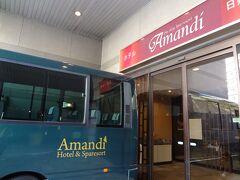 長崎駅ビルでお土産を購入して、駅前から無料シャトルバスにて、ホテルアマンディへ。
