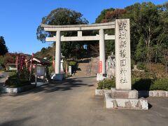 偕楽園の西にある桜山に作られました護国神社に参拝します。 意外と急勾配の階段です^^;