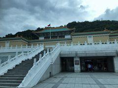 次は故宮博物院を訪れます。
