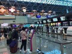 桃園国際空港第2ターミナルです。