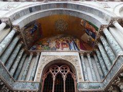 せっかくなので、サンマルコ寺院に入ってみることにしました。 行列ができていましたが、30分くらいで入ることができました。