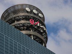 関西テレビ。通称カンテレ社屋がありました。