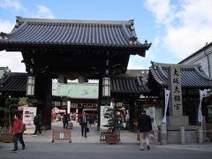 とりあえず、大阪天満宮へ来てみました。 前回の北海道旅行から御朱印を始めた友人。 なんと、御朱印帳を忘れてきちゃいました・・・。