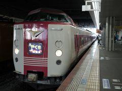 岡山10時04分発、特急「やくも」7号、381系がやってきました。この古ーい型の特急はもうここだけだそう。いや、これもロマンがあっていいんですが……。