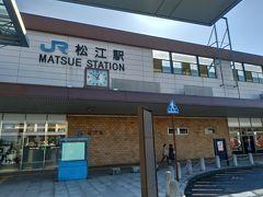 よくある昔ながらの地方都市の駅って感じでなんとなく懐かしさを感じますね。