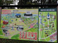 そろそろ新潟市内に戻らなきゃ。 でも、パワースポット弥彦神社を通過することはできない!