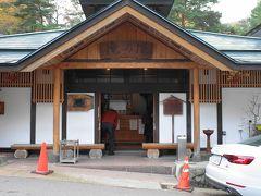 鳴子ホテルから坂をのぼって徒歩3分ほど。  鳴子温泉神社の御神湯。  白濁したお湯と板張りの浴槽、 湯量は以前ほどの迫力じゃないけど、それでも極楽です。