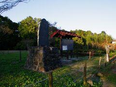 馬坂城跡 佐竹氏の初期の城跡だそうです。