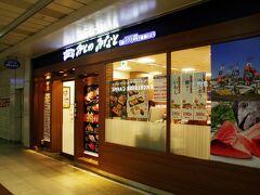水戸駅の回転寿司店みとのみなと ちょっと高いお皿が良いみたいでした。