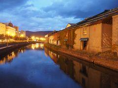 おはようございます(*_*) 翌10/17朝、浅草橋からの小樽運河です。