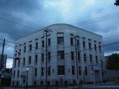 その反対側のこちらは 旧第一銀行小樽支店。