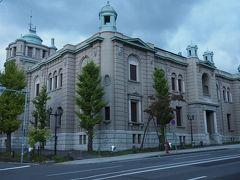 最後に、旧日本銀行小樽支店の朝の姿も拝んで 朝のお散歩は終了。  ホテルに戻り、朝から開いている大浴場で 冷えた身体を温めました(#^.^#)