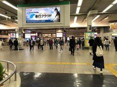 15分ちょっとで大阪梅田駅に到着。 今日は一人じゃないからあれこれ話ししているとあっという間!