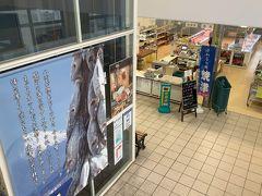 今度は、売店や飲食店が入っている「うみえーる」に行ってみましょう。 お魚が買いたいのであれば、こちらのツナコープもお勧めです。