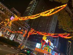本日のしめはチャイナタウンです。 ちょうど秋の収穫を祝う中国の中秋節でしたので、イルミネーションが奇麗でした。
