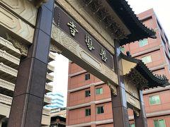 ホテル近くにあったお寺の門。かっこいい。