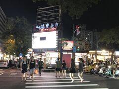 おう ここかっ! 台湾の夜市はそれぞれ個性があって面白い