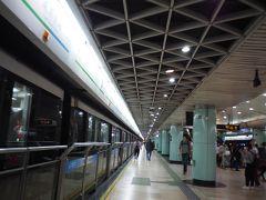 南京東路駅へ到着。