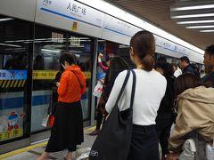 人民広場駅から南に向かいましょう。