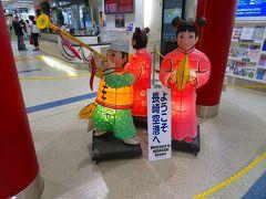 空港ターミナル内に戻り、今さら、ようこそ長崎へ・・・(笑)  あっ!長崎くんちって今日開催ですわ。