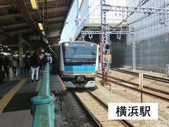 12:43 京浜東北線に乗り、横浜に着きました。  ①京浜東北線:各停.大船行 鶴見.12:34→横浜.12:45 [乗]JR東日本:クハE232-1041
