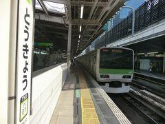 15:08 東京~東京~ 東京駅に着きました。