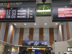 アルペンルートを通り抜け、松本に到着しました