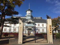 新しく国宝に認定された旧開智学校