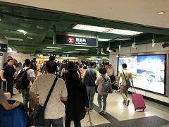 本当は、世界一大きい書店とかも行きたかったのだが、時間が遅くなってしまい、羅湖駅にもどる。 この段階ではほぼ人民元は残ってなく、ギリギリ戻ってこれた。  香港に戻ってきて思ったのだが、香港と中国は全く雰囲気が違う気がする。うまく説明できないのだけれども。