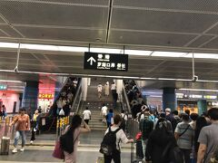 なんだかんだで出国に30分以上かかって、無事に中国に入国できた。 入国と同時に香港で利用していた、SIMが使えなくなる。 auだと長期利用者は、24時間まで無料でネットが使えるはずだったのだが、どういうわけかネットに接続できない。 これは困ったぞ。