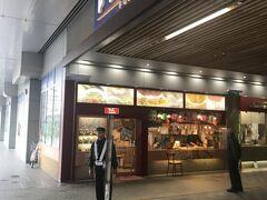 福井のお菓子を買いに「プリズム福井」へ。 いろいろな名店が揃っているのでこちらに行った方が早いと思って。