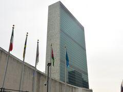 バスに乗って国連へ。 無料のツアーがやってるけど、時間がなくて参加できず・・・。 中 見たかったなぁ。