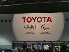 ブリュッセル空港到着。 トヨタのロゴが大きくディスプレーされていました。