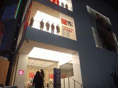 韓国ソウル・明洞【UNIQLO】  【ユニクロ】明洞中央店の写真。  こちらも普通にみなさんお買い物をしています。