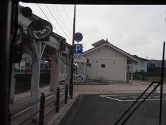 永平寺口駅。誰もいません。