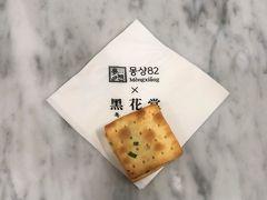 韓国ソウル・明洞でいただいたものの写真。  新しいタピオカ店が増えました。  2019年4月にオープンした黒糖タピオカ店【黒花堂】。 新大久保がオープンした際に載せました。  コネストさんのクーポンでヌガーサンドがいただけます↓  https://www.konest.com/contents/gourmet_mise_map.html?id=25480