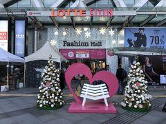 韓国ソウル・東大門『LOTTE FITIN』  『ロッテ・フィットイン』東大門店の2019年クリスマスデコの写真。
