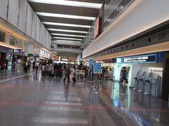 羽田空港第1ターミナル。