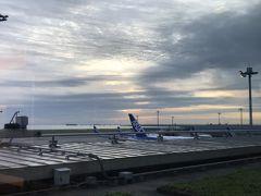 10月21日、月曜日。 今日は6:50の便なので、6:00過ぎには空港へ。早起きが大変でした。米子空港へはANAしか行っていないので、今回はANAを利用します。