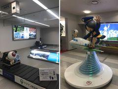 8:05、米子空港に着陸。米子鬼太郎空港と言うだけあって、あちこちにゲゲゲの鬼太郎のキャラクターがいました。
